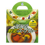 北海道野菜のスープカレー
